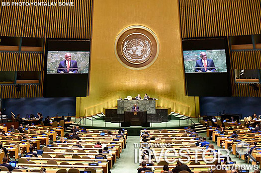 PM Minnis addresses United Nations General Assembly