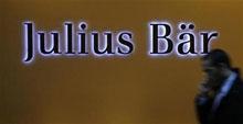 Julius Baer signage