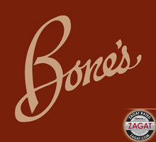 Bones Atlanta logo